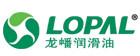 龙蟠(LongPan)