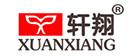 轩翔(XUANXIANG)