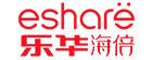 乐华海倍(eshare)