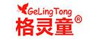 格靈童(GE LING TONG)