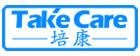 培康(Take care)