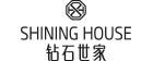 鉆石世家(SHINING HOUSE)