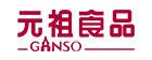 元祖食品(GANSO)