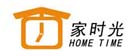 家時光(Ht-home)