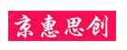 京惠思创(jing hui si chuang)