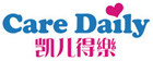 凯儿得樂(Care Daily)