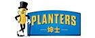 绅士(Planters)