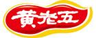 黄老五(HuangLaoWu)