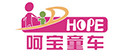 呵寶(HOPE)