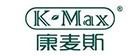 康麥斯(K-Max)