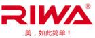 雷瓦(RIWA)