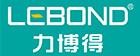 力博得(lebond)