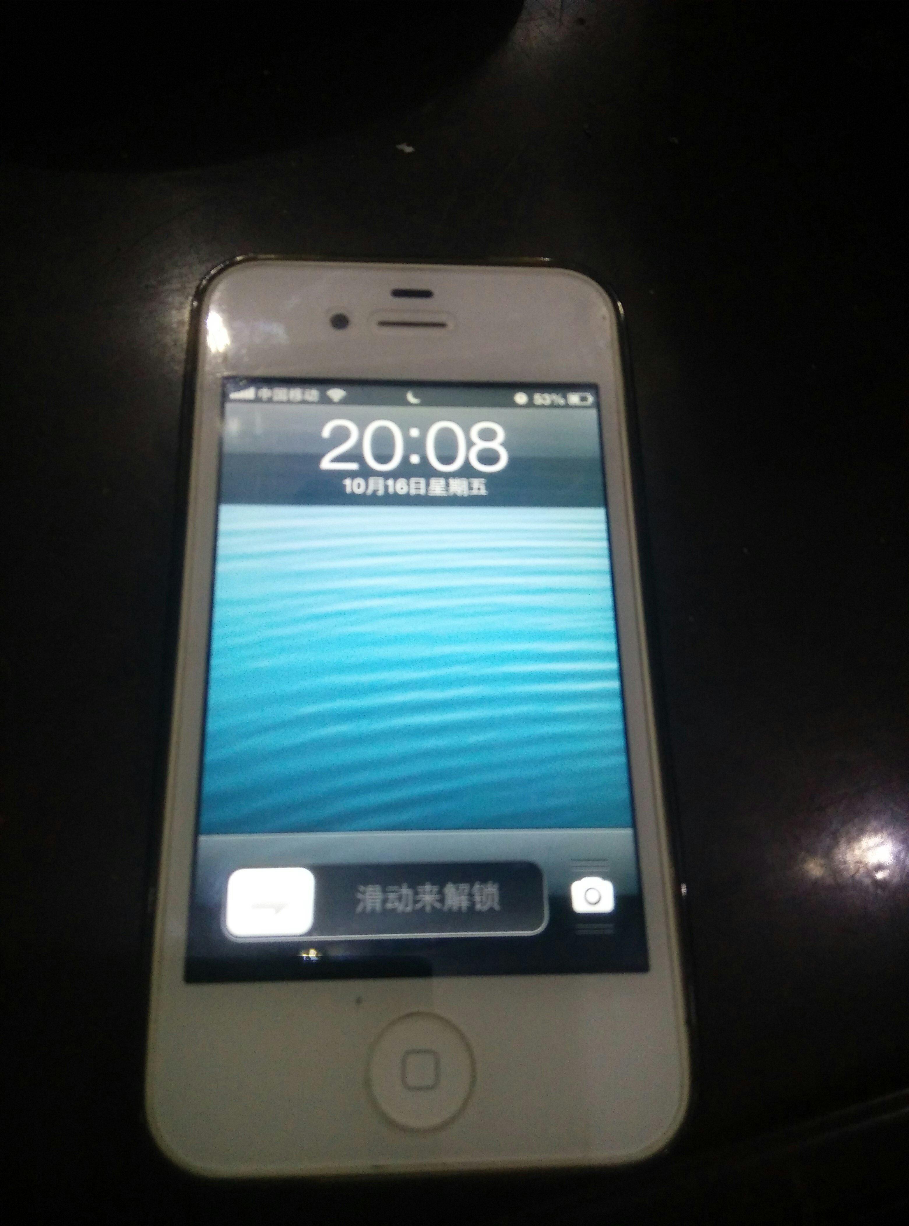 苹果4_苹果4手机