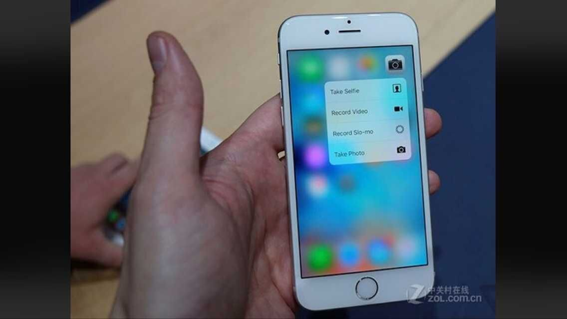 苹果手机微信透明头像