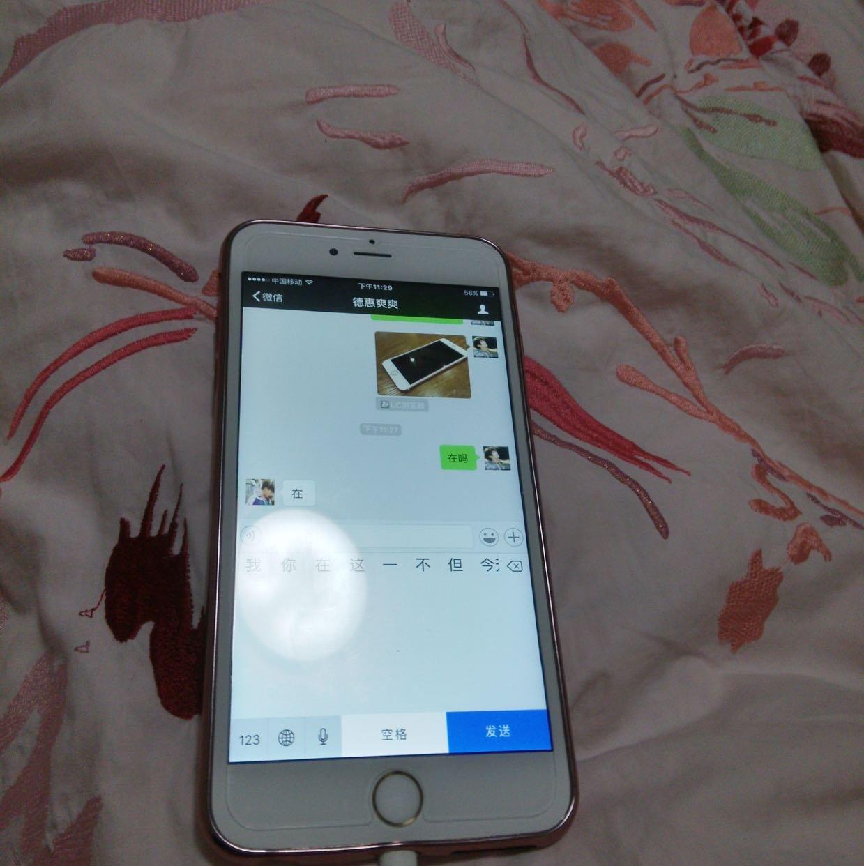 手机数码 手机 苹果iphone