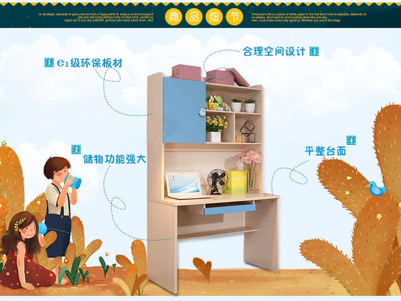 全友家私宿舍儿童家具v家私青少年学习桌电脑家具卧室环保图片