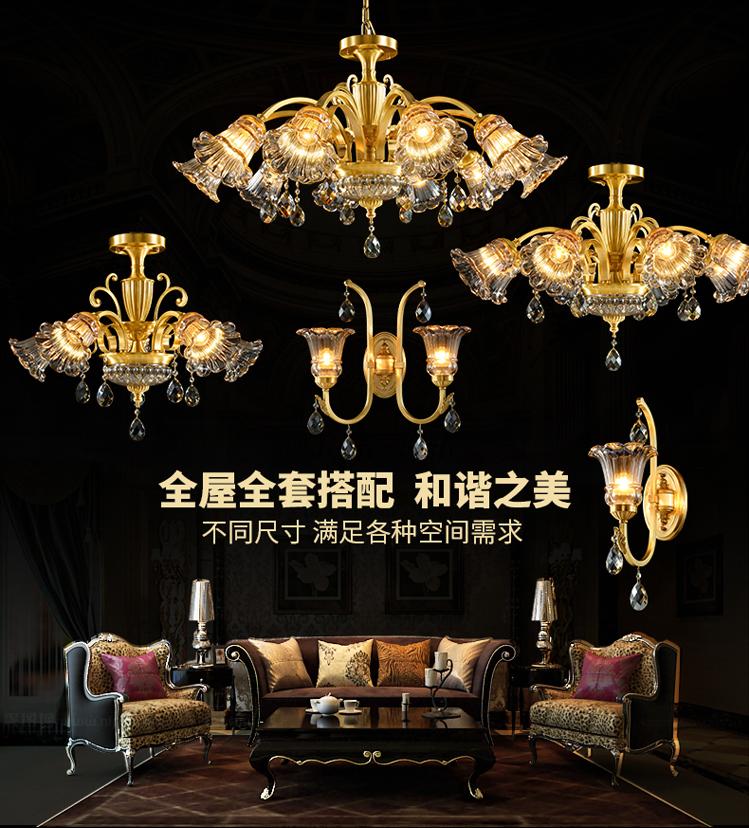 月影凯顿全铜欧式吊灯水晶吊灯法式吊灯 美式吊灯客厅