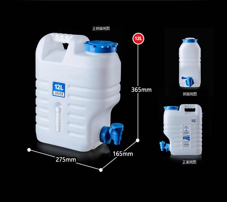 nh自驾游储水桶 pe食品级户外矿泉水桶纯净