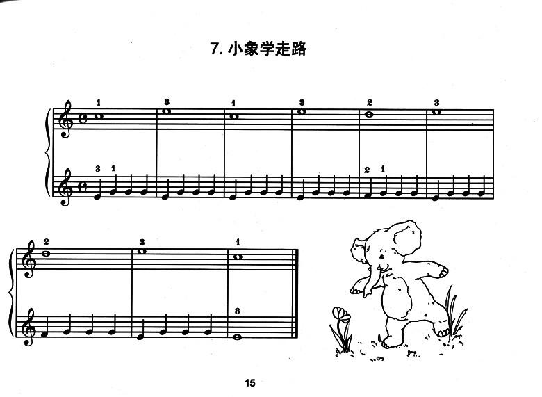 钢琴和弦伴奏谱子
