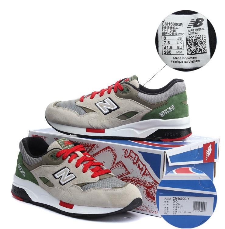 balance2014新款男鞋休闲鞋运动鞋1600