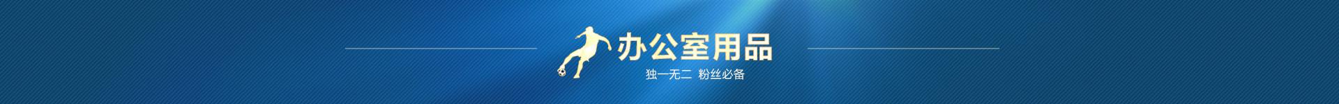 http://image.suning.cn/uimg/sop/commodity/101132848635688778415050_x.jpg