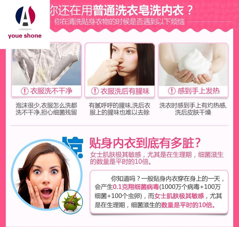 内衣皂怎么洗文胸:文胸怎么洗才正确方法