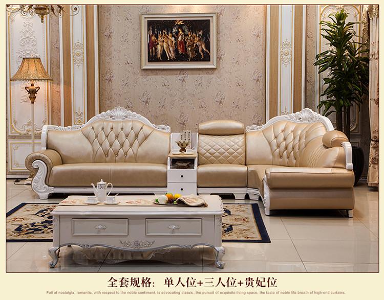 欧式转角皮沙发座垫图片
