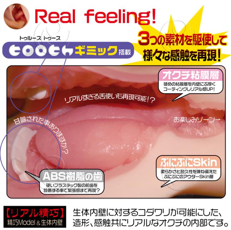 日本Magiceyes真实之口漫画名器萝莉自慰杯相声演员动漫图片