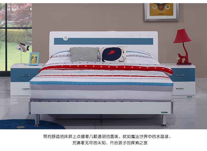 全友卧室青少年家私套装家具男孩床儿童单人普洱家具城图片