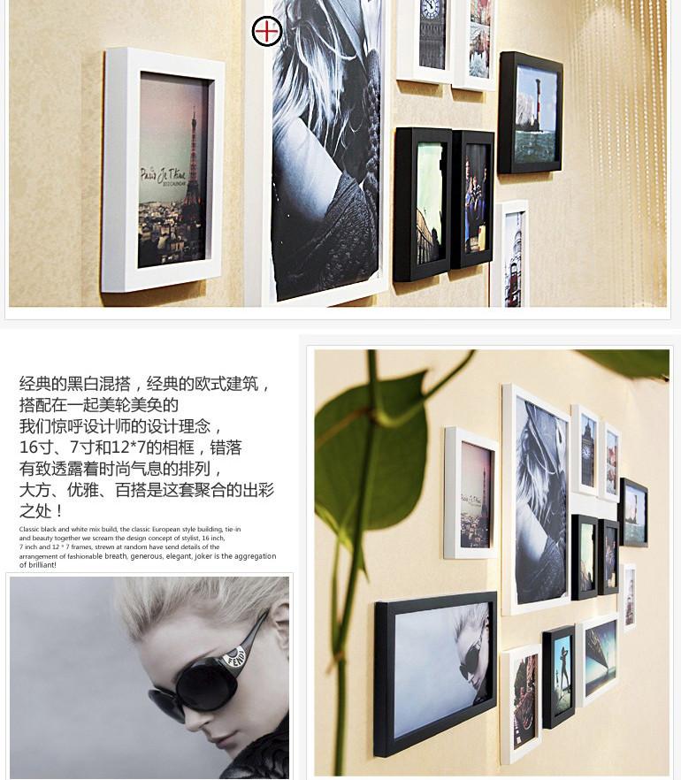 柠檬树 客厅实木照片墙相框墙欧式卧室结婚照挂墙相片
