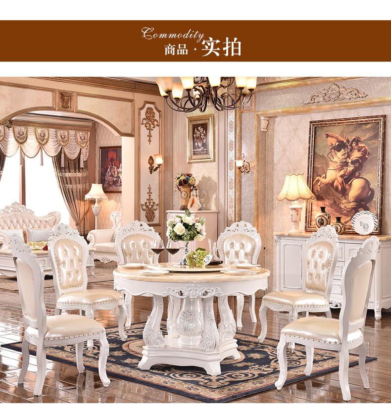 法莉娜 欧式大理石餐桌圆桌带转盘餐桌椅组合实木圆形