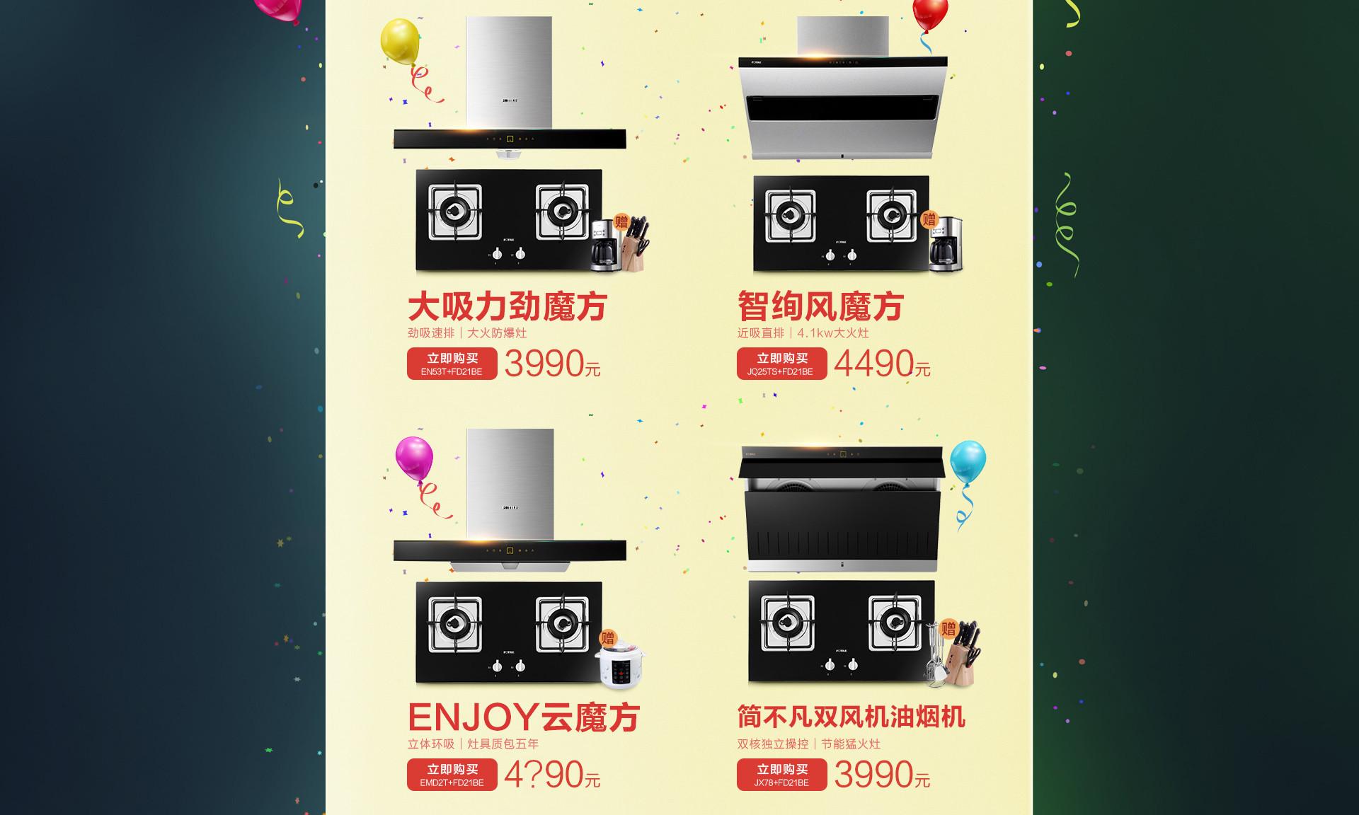 http://image.suning.cn/uimg/sop/commodity/191775843018875831285785_x.jpg
