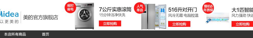 苏宁店招模板616-990