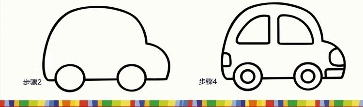 母婴 玩具 diy手工/绘画 画笔画架 lucky ted 超大号彩色磁性画板