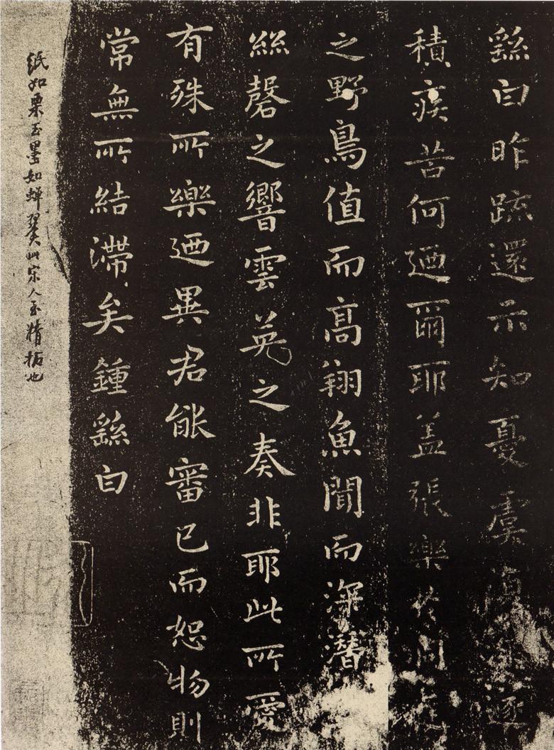 碑贴 经典 钟繇小楷 A14 上海书画出版图片