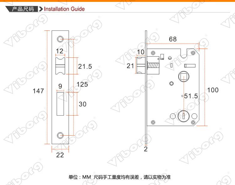 【香港域堡】室内卧室房锁卫生间执手锁具木门锁套装