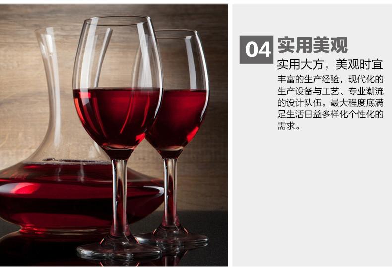 惠宝隆 无铅玻璃红酒杯葡萄酒杯高脚杯2个装 套装图片