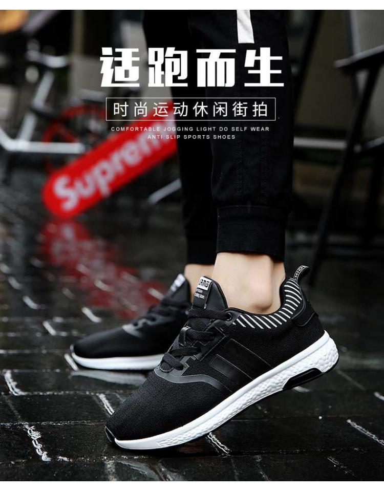 王俊凯同款鞋
