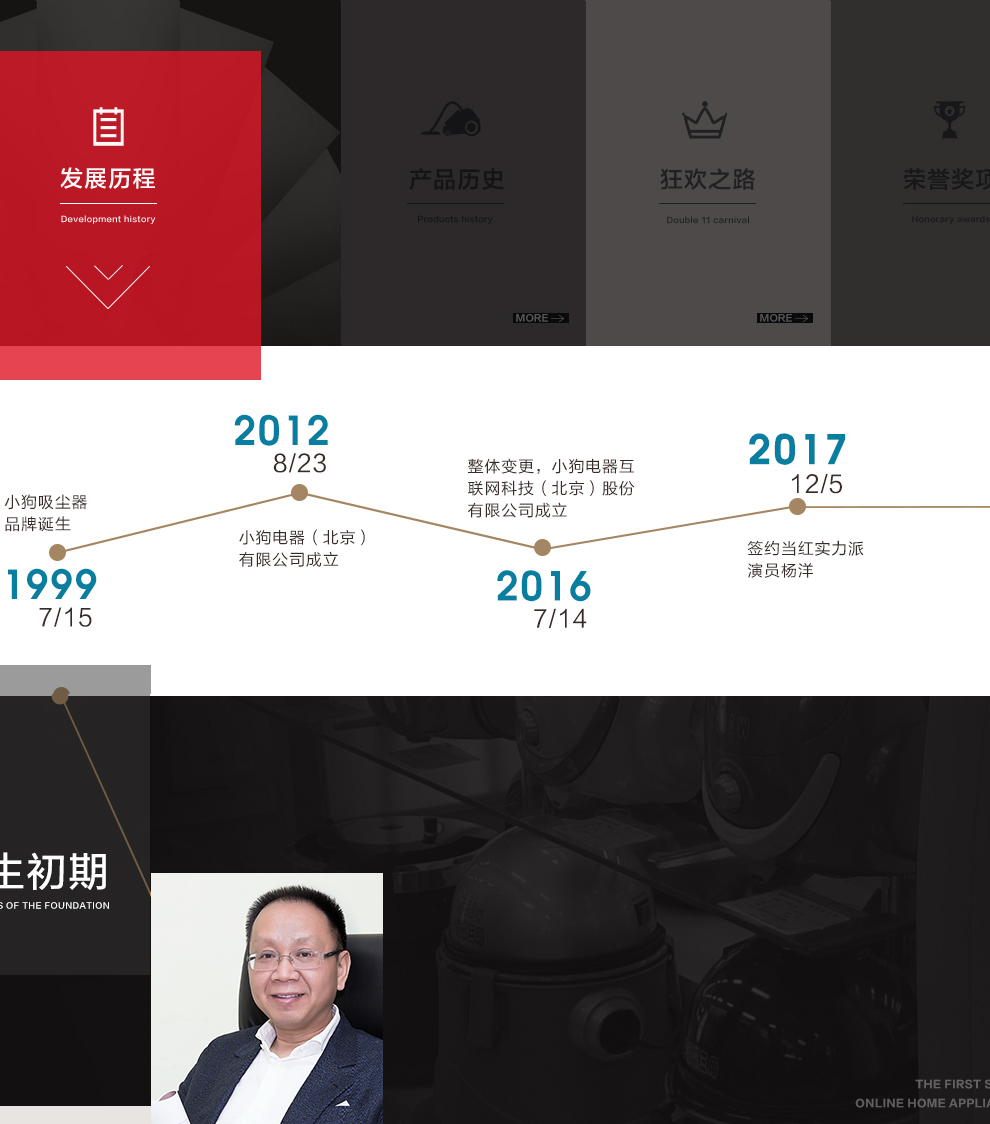 http://image.suning.cn/uimg/sop/commodity/175401536585488461204400_x.jpg