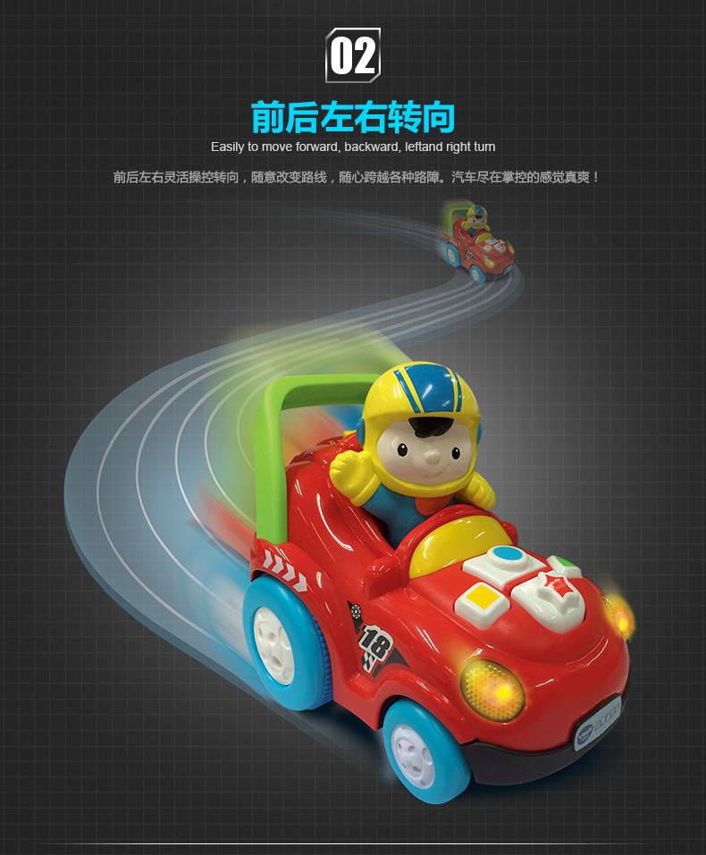 炫舞遥控车 儿童遥控车360旋转漂移赛车男孩早教益智玩具车
