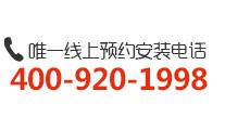 http://image.suning.cn/uimg/sop/commodity/107125391914525405483197_x.jpg