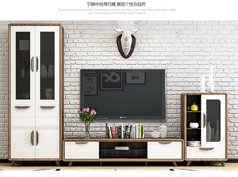 南方家私 北欧现代简约电视柜客厅创意地柜实木框玻璃图片
