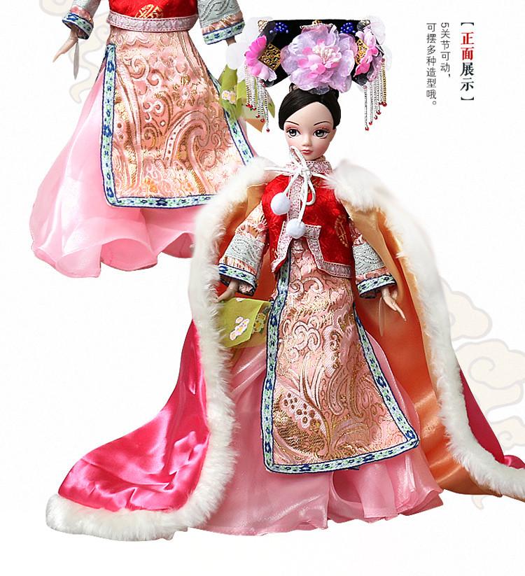 可儿娃娃古装 普通体 中国公主清朝 明珠格格满汉清朝