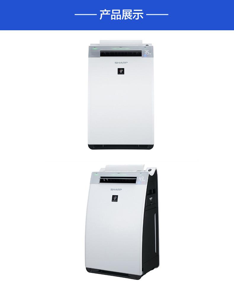 �����ki�.h9l>[�_夏普(sharp) 空气净化器 ki-gf60-w 家用型 白色