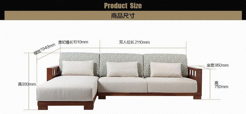 曲美家具 古诺客厅组合 纯实木家具 沙发+电视柜+茶几