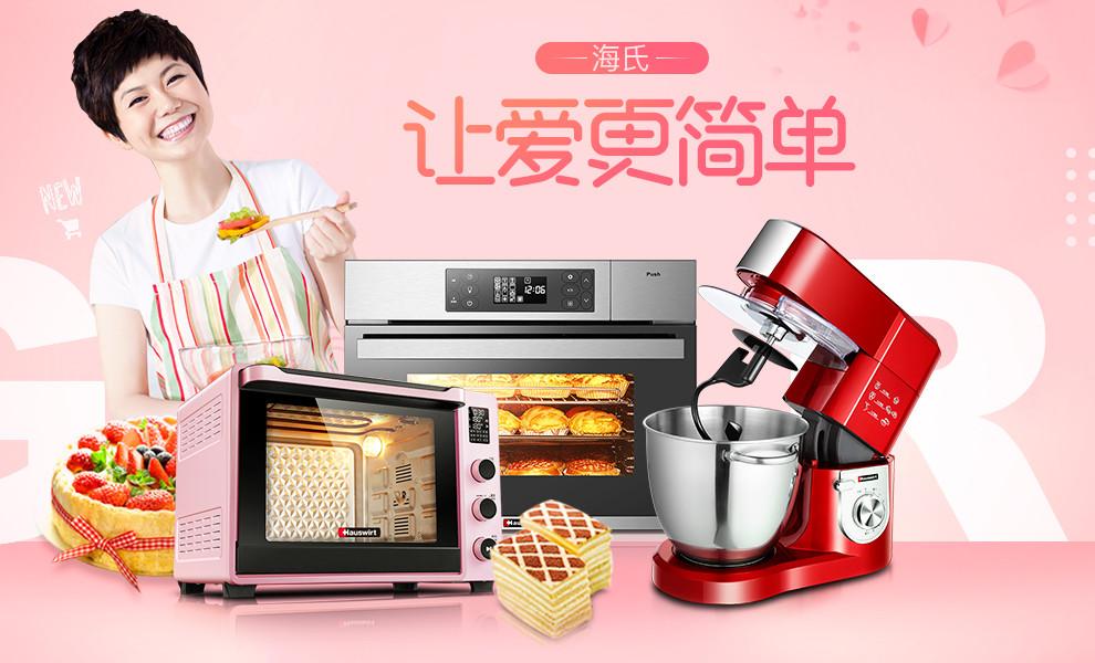 http://image.suning.cn/uimg/sop/commodity/201407221104165351_x.jpg_伊利奶粉旗舰店_伊利奶粉官网_伊利奶粉奶粉