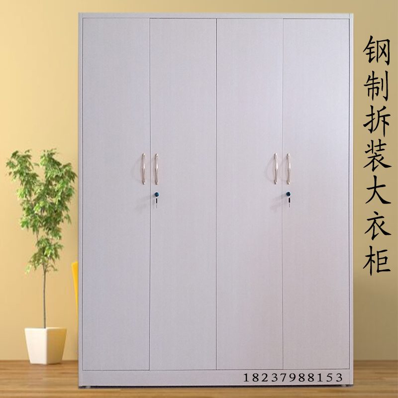 家用铁衣柜移钢制更衣柜推拉大衣柜滑带锁阳台储物柜收纳