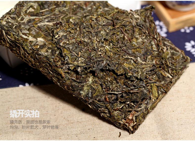 古树普洱茶茶砖 新益号 古树银芽云南普洱生茶 黑茶 砖茶古树纯料