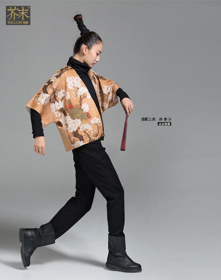 【芥末原创】【芥末原创】择木/原创拼接小脚哈伦裤图片