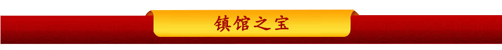 http://image.suning.cn/uimg/sop/commodity/112450461213126192337710_x.jpg